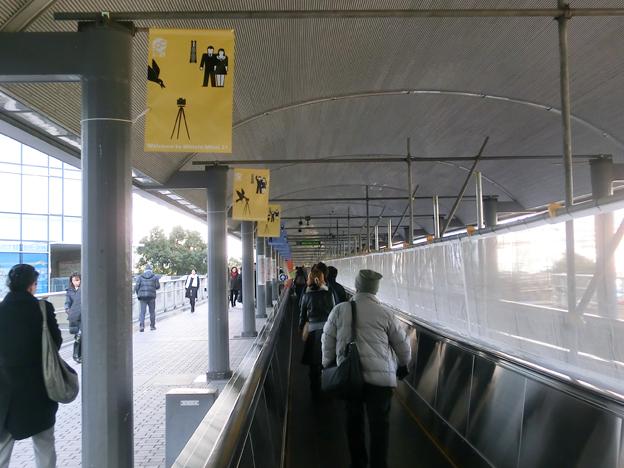 20130131MMバナー社会実験動く歩道.jpg