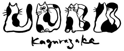 20130905 UDBB Tシャツ猫文字s.jpg