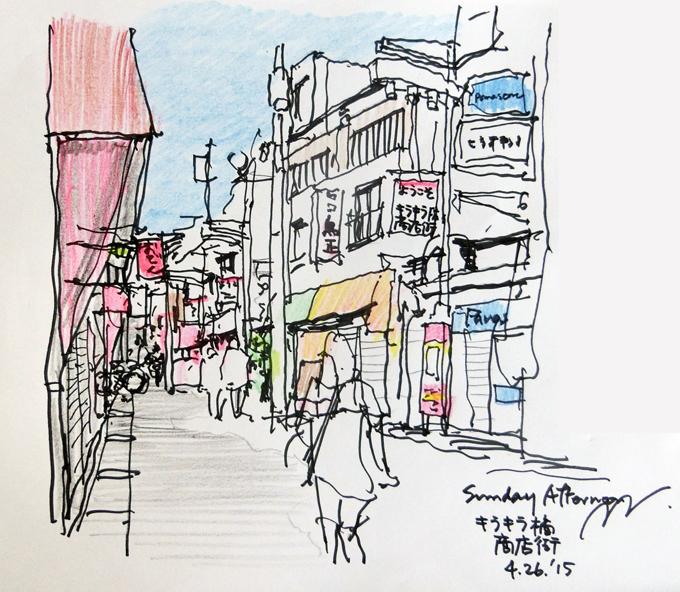 20150426 Jane's walk 商店街s.jpg
