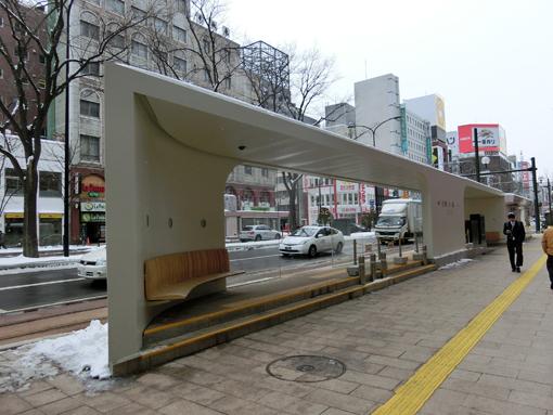 20160226札幌市電駅.jpg