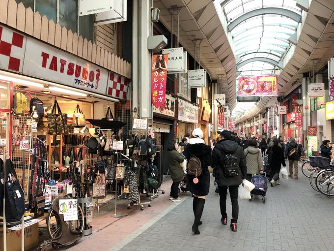 ハッピーロード洋品店.jpg
