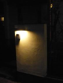 外構夜blog3.jpg