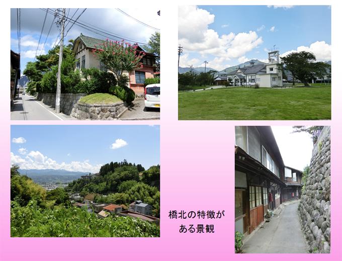 飯田橋北.jpg