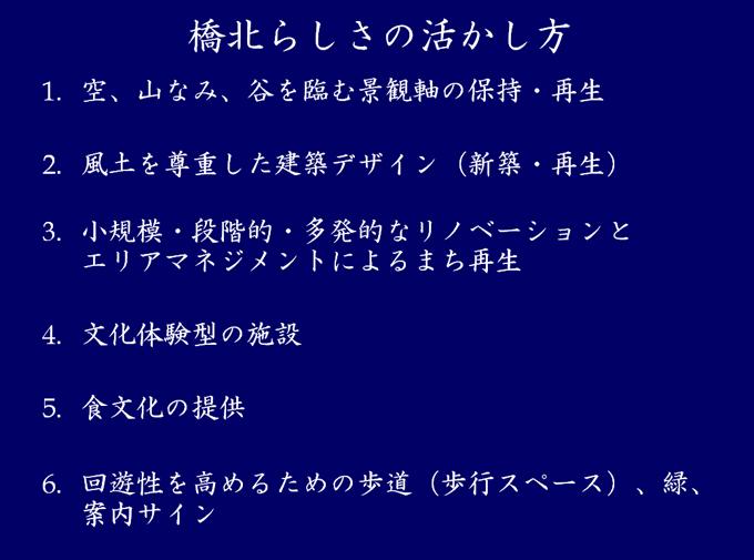 飯田橋北2.jpg