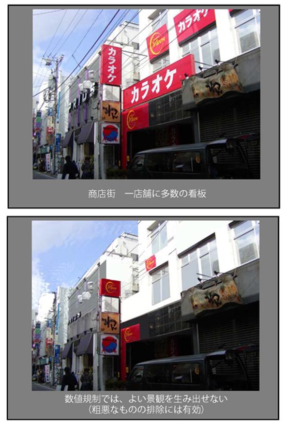 5 商店街のカンバン.jpg