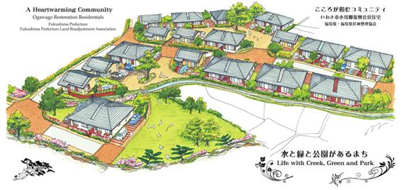 fukushima pers 03.jpg