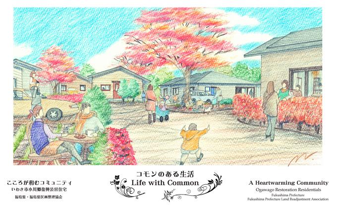 fukushima pers 04.jpg
