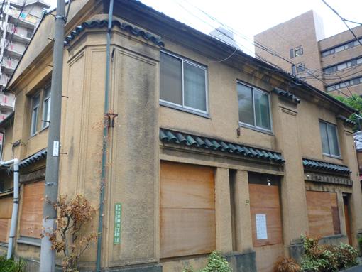 historic building in Hongo.jpg