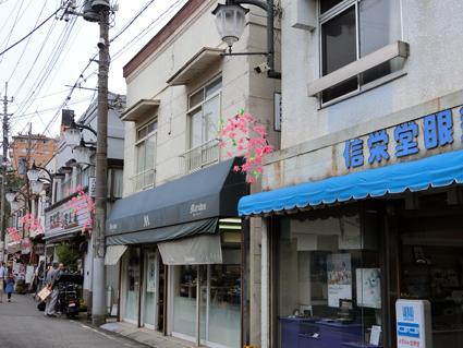 kawagoe showa.jpg