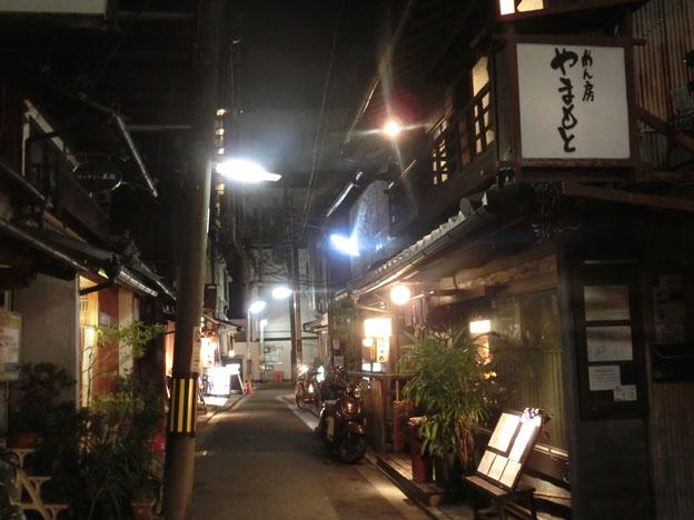 kyoto machiya.jpg