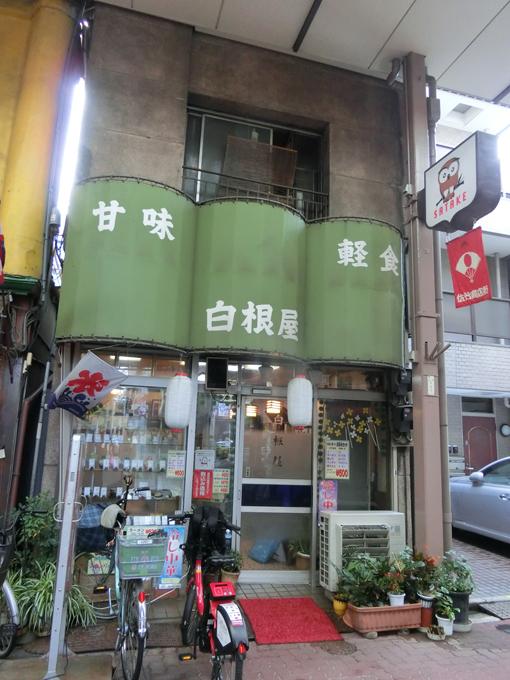 taito shiraneya.jpg
